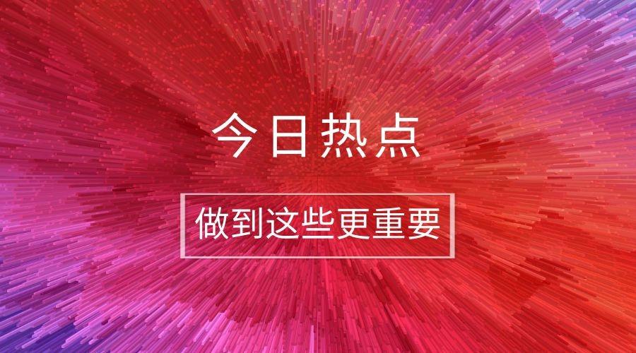 关于征求《四川省必威手机下载技术服务管理办法 (试行)》(征求意见稿)修改意见的通知