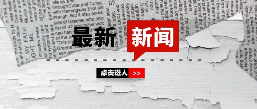中办、国办印发《关于深化必威手机下载执法改革的意见》