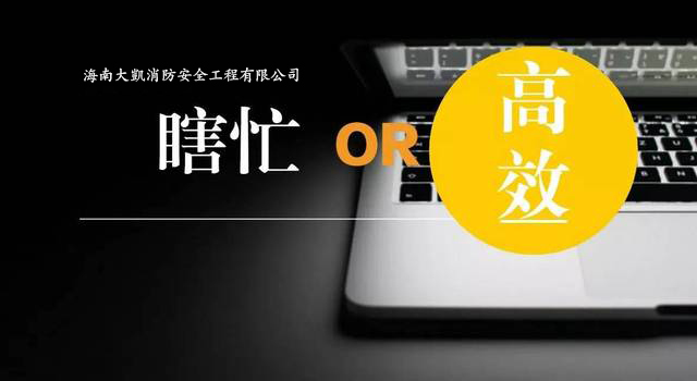 biwei必威体育备用网站必威手机下载ERP体系启动建设,全面提升组织效率